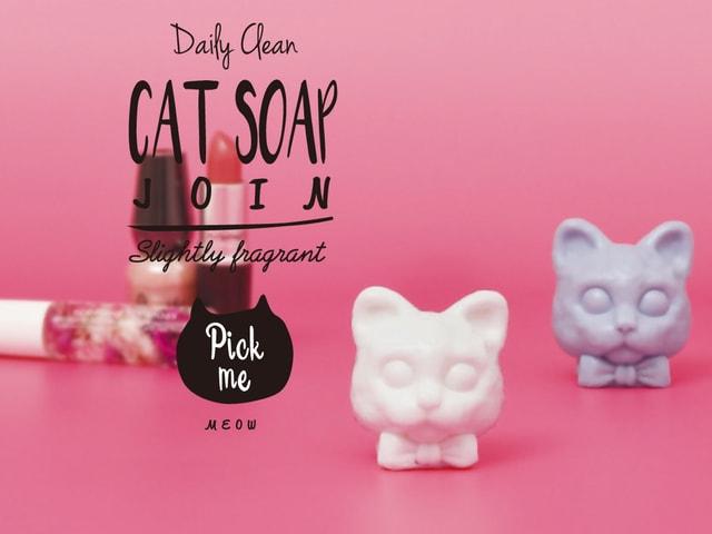 飾って香りも楽しめる♪ 猫の形をした3種類のフレグランスソープが新発売