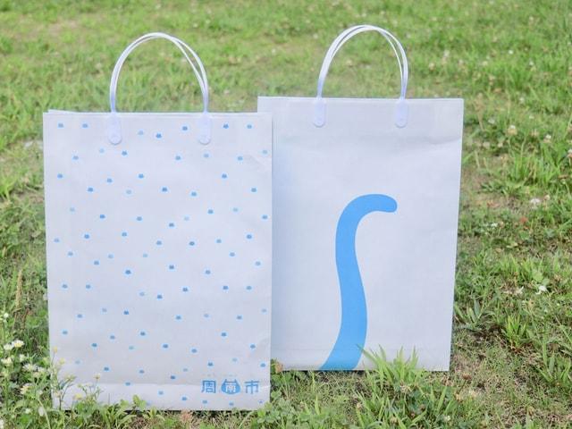 山口県しゅうニャン市から猫デザインのペーパーバッグ2種類が登場