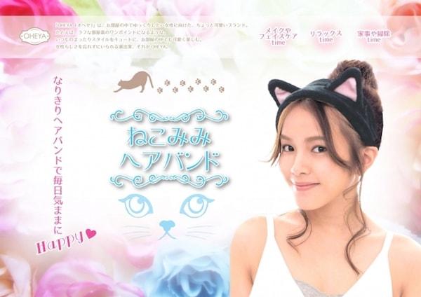 女性が猫気分に浸れる「ねこみみヘアバンド」