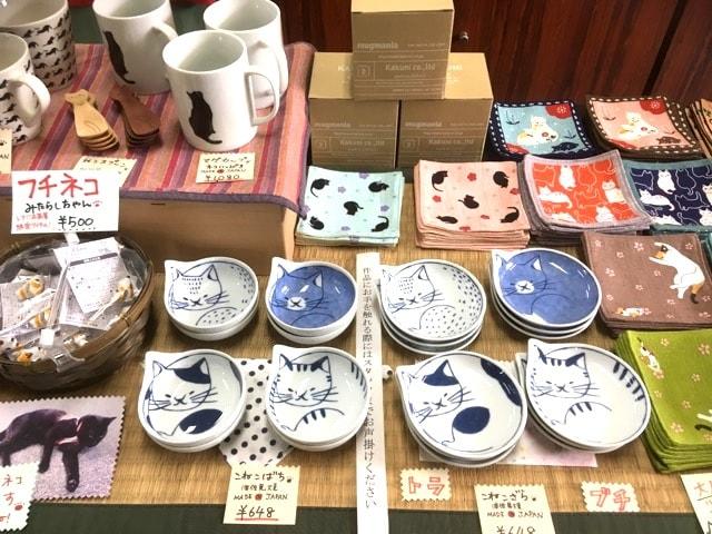 青峰堂で販売している猫雑貨