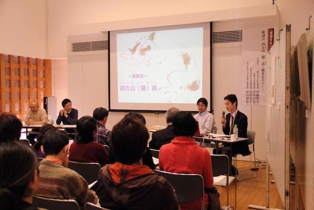 「南方熊楠と猫」について語る座談会の開催風景
