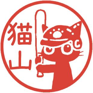 赤ヘルメット by ハンコ「ご当地もみじちゃん」