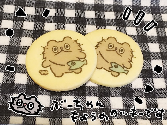 「ねこのぶーちゃん」のクッキー