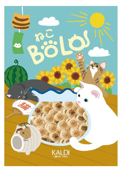 猫の顔や肉球がプリントされているボーロ菓子