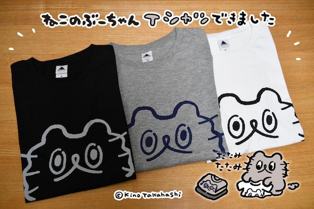 3カラーの種類がある「ねこのぶーちゃん」のTシャツ
