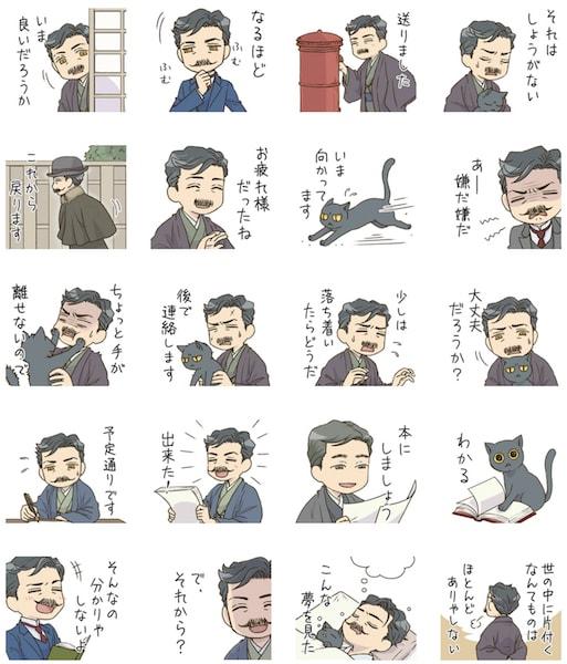 「漱石先生と仲間たち♪」に収録されている夏目漱石と猫のLINEスタンプ