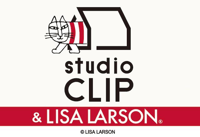 studio CLIP(スタディオクリップ)と猫のマイキー