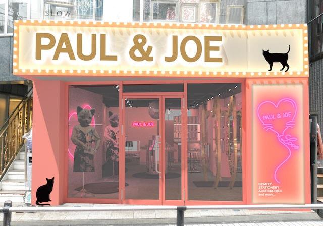 PAUL & JOE キャットストリートの店舗外観イメージ