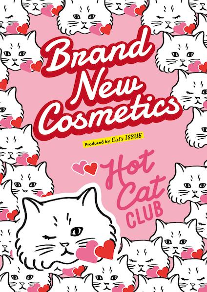 PLAZA×Cat's ISSUE(キャッツ・イシュー)のコスメプロモーション「Brand New Cosmetics(ブランニューコスメティクス)」