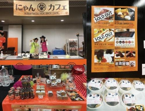 にゃんカフェのイメージ写真 by にゃんだらけの会場