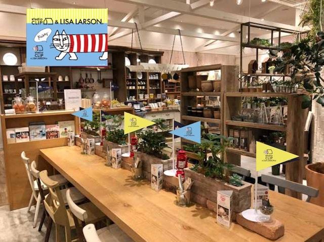 studio CLIP×リサ・ラーソンのコラボカフェ、店内イメージ