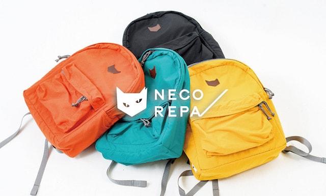 猫デザインのデイバッグ BY NECOREPA
