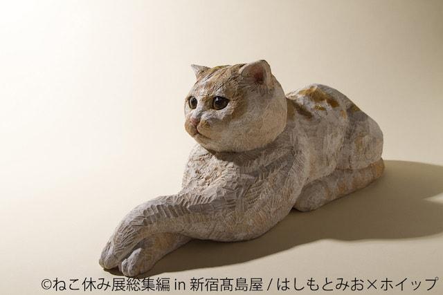 はしもとみお氏が彫刻した人気猫のホイップ
