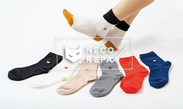 猫デザインのソックス by NECOREPA