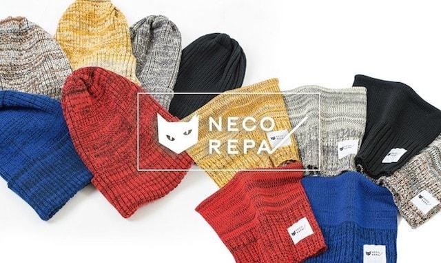 猫デザインのニット帽 by NECOREPA