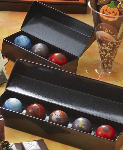 惑星ショコラのセット ハロウィンバージョン