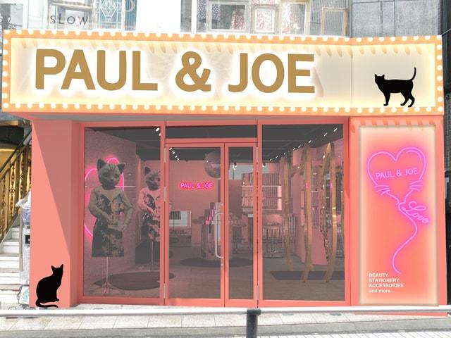 猫の色気たっぷり♪ ポール&ジョー初のコンセプトショップ「PAUL & JOEキャットストリート」が誕生