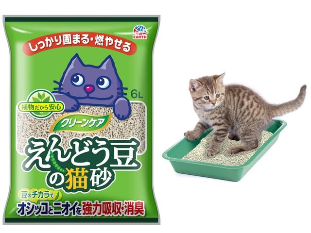 燃えるゴミ&トイレにも流せる、えんどう豆を原料にした猫砂が新登場