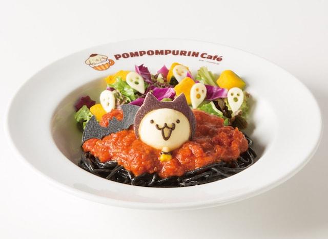 黒猫マフィンのトリックパスタ by ポムポムプリンカフェ