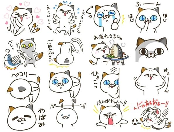 DHC公式キャラクター「タマ川ヨシ子(猫)」のLINEスタンプ全16種類