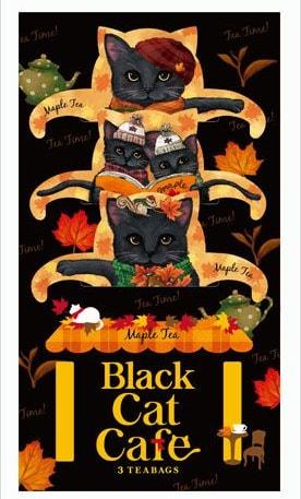 黒猫のティーバッグ「ブラックキャットカフェ」パッケージ写真