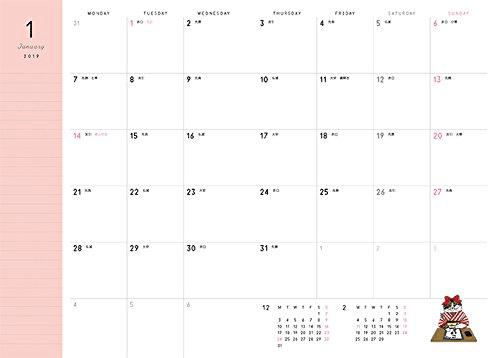 「世にも不思議な猫世界」の手帳に収録されているカレンダー
