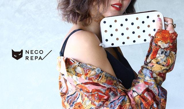 アパレル雑貨ブランド「NECOREPA(ネコリパ)」の財布