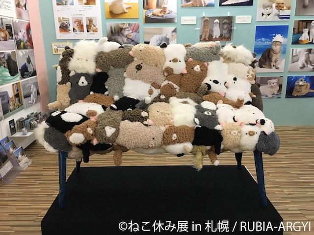 作家RUBIA-ARGYIが制作したスター猫のぬいぐるみを敷き詰めたベンチ(正面イメージ)