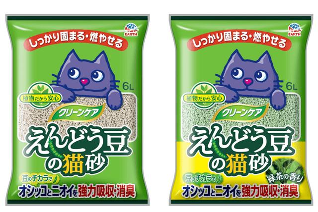 「クリーンケア えんどう豆の猫砂」無香タイプと緑茶タイプの商品パッケージ