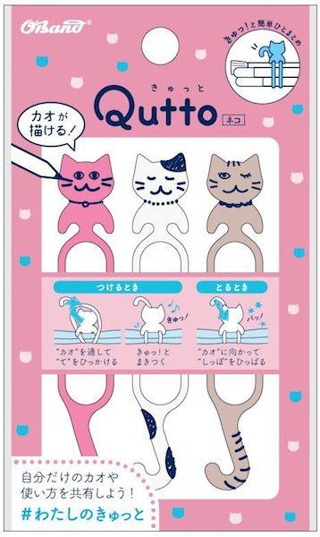 猫の形をしたゴムバンド「Qutto(きゅっと)」