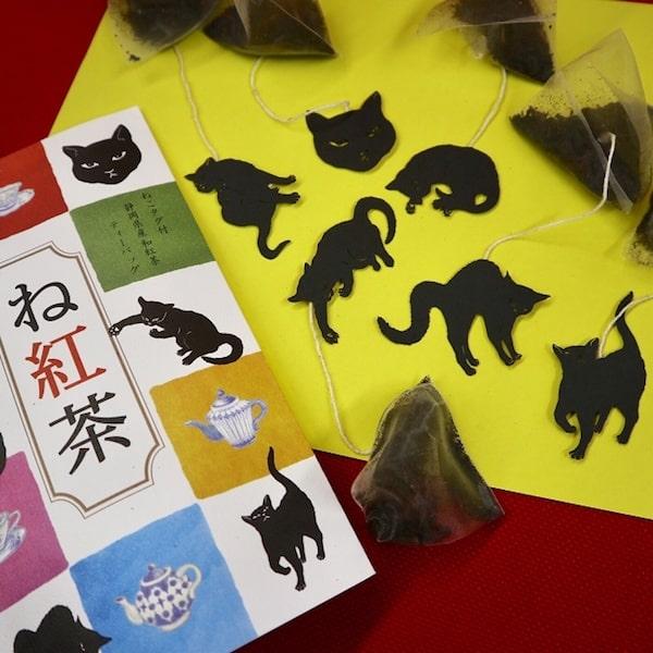 猫の切り絵が付いたティーバッグ「ね紅茶」