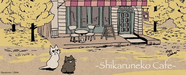 「しかるねこ」のコラボカフェ イメージイラスト