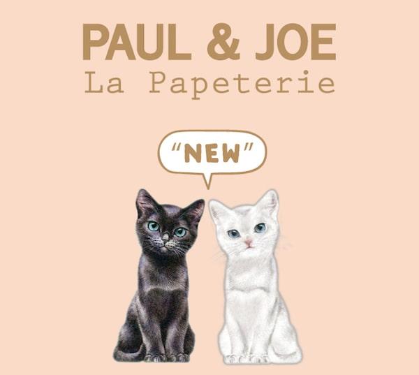 白猫と黒猫がチェス駒のようにデザインされた「チェスキャット(Chess Cat)」 by PAUL & JOE