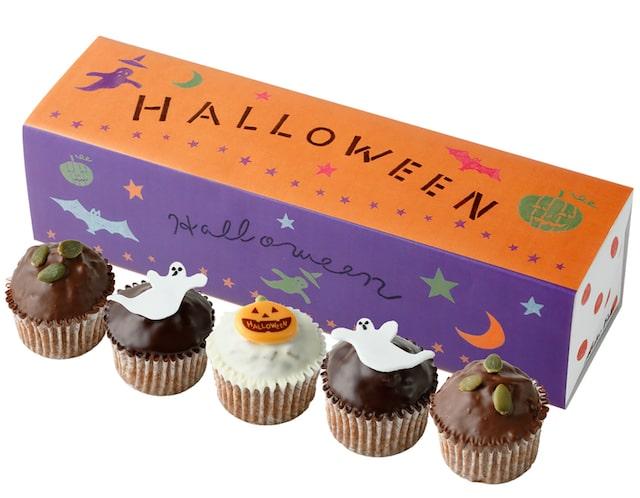 ハロウィン限定のベイクドカップケーキ「ベイクドハロウィン」