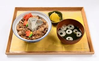 原宿牛丼「今日は並盛にしときなさいっ!!」