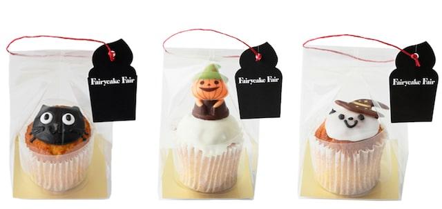 フェアリーケーキフェアのハロウィン1CUPCAKE(ワンカップケーキ)