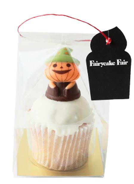 パンプキンくんのワンカップケーキ by フェアリーケーキフェア