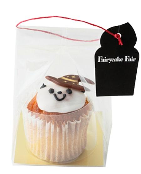 ハロウィンパンダのワンカップケーキ by フェアリーケーキフェア