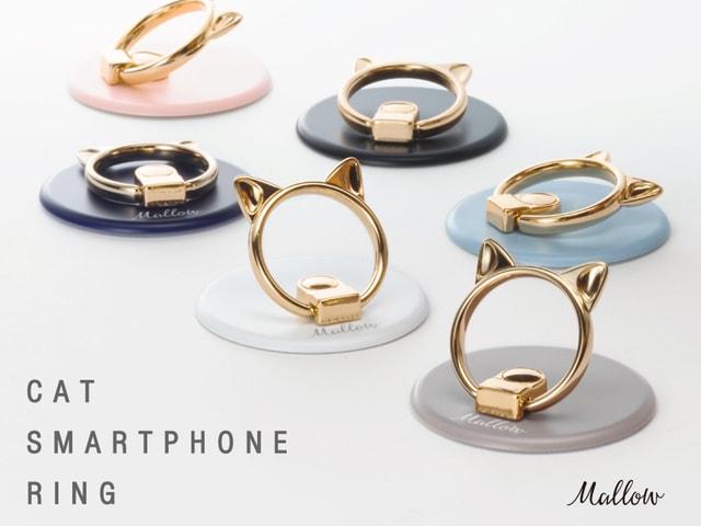 かわいい猫耳型のスマホリング「CAT SMARTPHONE RING」に新色が登場