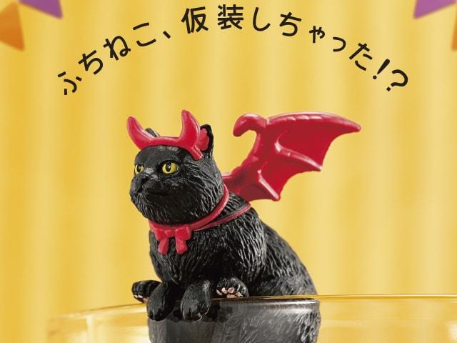 ハロウィン限定のふちねこがもらえるニャ!ベローチェの系列全店でキャンペーン開始