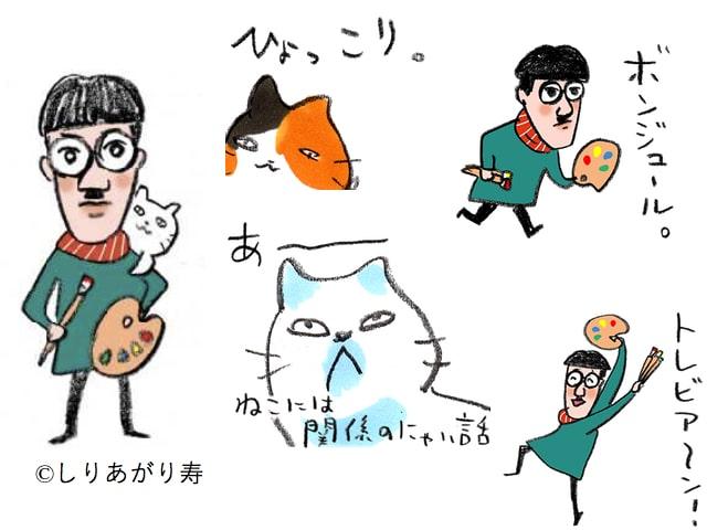 藤田嗣治の没後50年記念大回顧展で人気のイラスト「フジタ画伯とねこ」がLINEスタンプ化