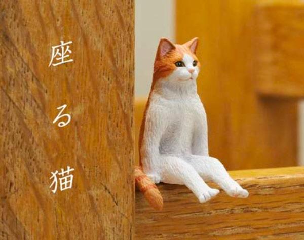 キタンクラブのカプセルトイ「座る猫」