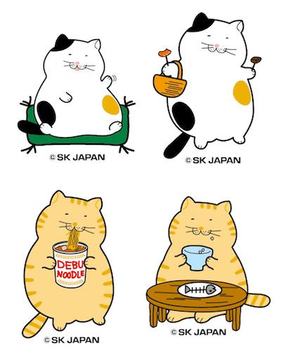 食べること&寝ることが大好きな猫キャラ「でぶねこ」
