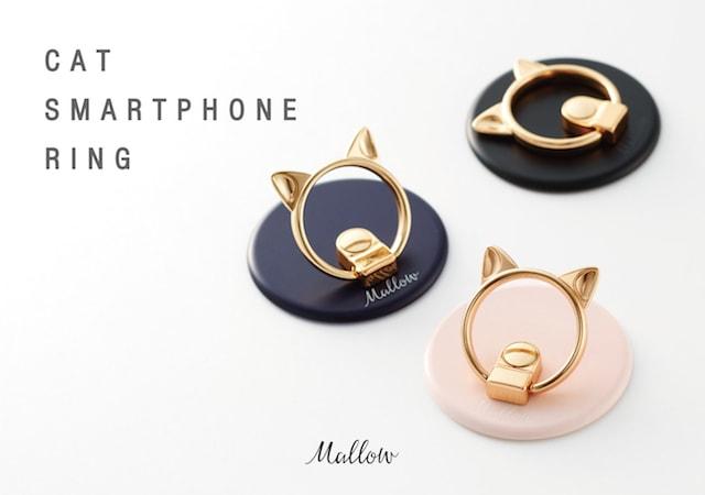 猫耳の形をしたスマホリング「CAT SMARTPHONE RING」