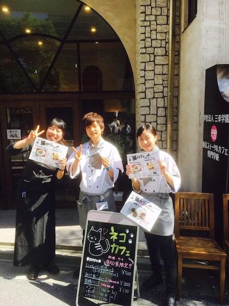 東京スイーツ&カフェ専門学校(学生によるカフェ)の猫メニューカフェ