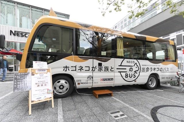 三毛猫柄に改装されたバス車両「ネコのバス」外観イメージ