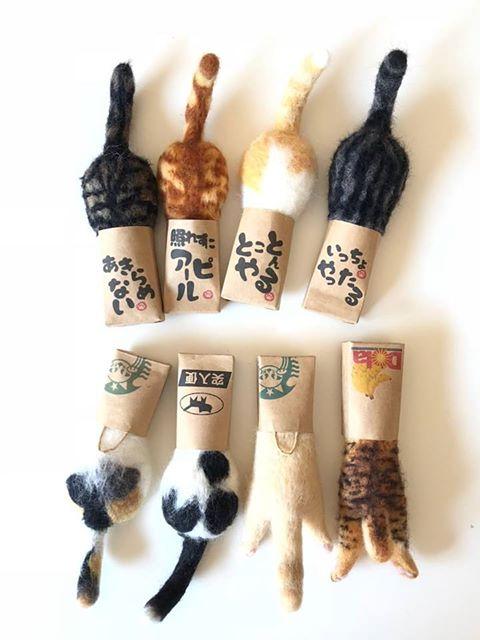猫の羊毛フェルト作品 by YUKARI'n GALLERY