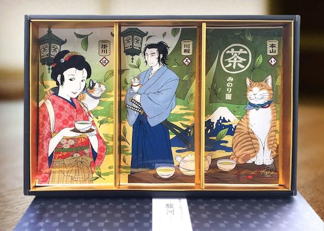 日本茶ギフトセット「猫茶屋《駿河》」のパッケージ写真