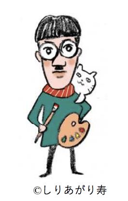 しりあがり 寿(しりあがり ことぶき)氏が描いた藤田嗣治のイラスト「フジタ画伯とねこ」