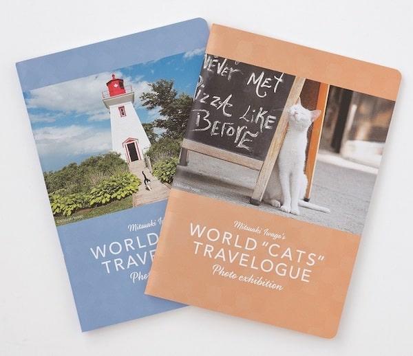 「岩合光昭の世界ネコ歩き2」のノート